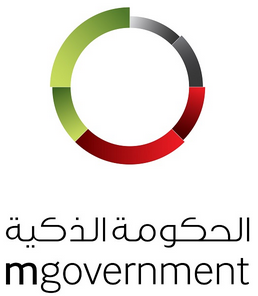 mGovernment Logo